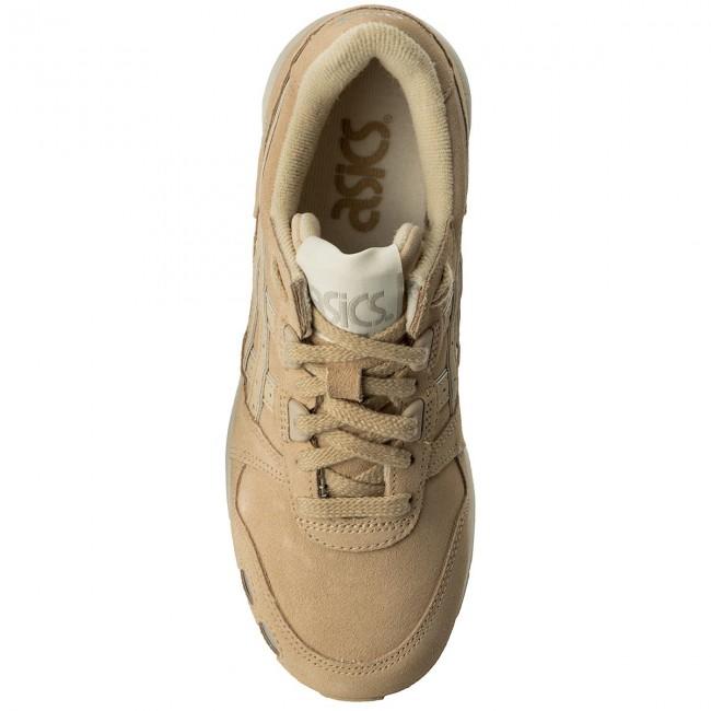 Beige Sneakers Asics